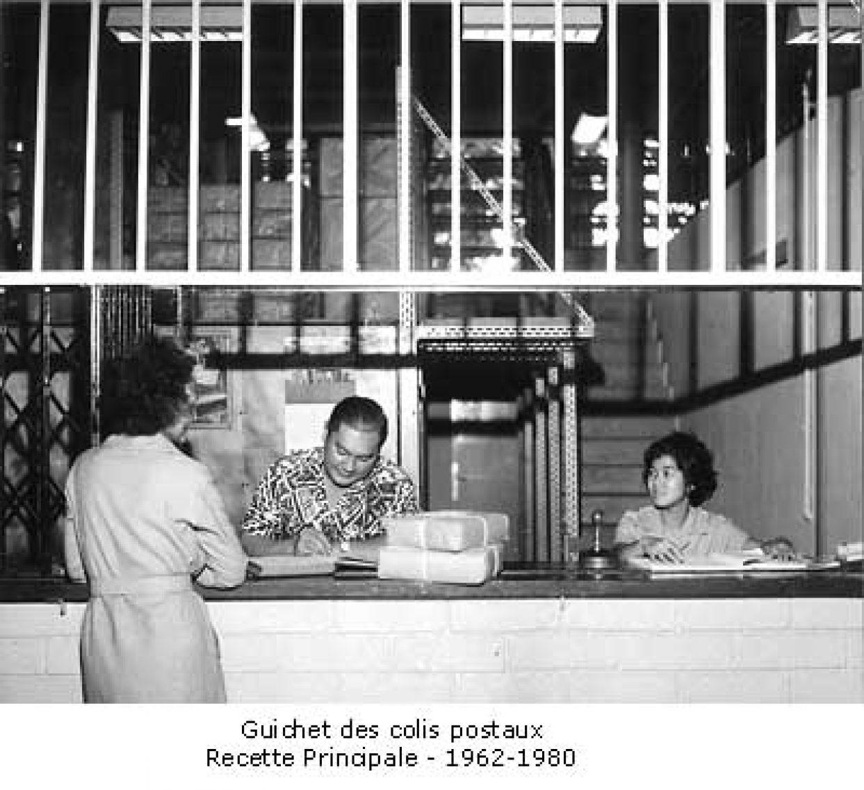 Salle_colis_RP_1962.jpg