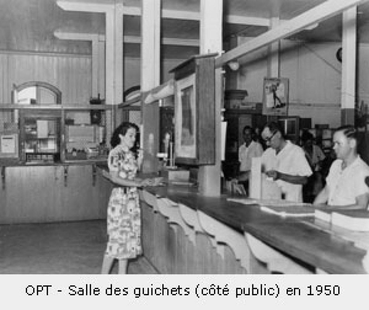 salle_guichet_1950.jpg
