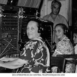 Des-opératrices-du-central-téléphonique-en-1950.jpg