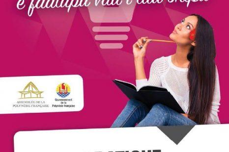 L'OPT soutient le 6ème Forum de la micro-entreprise
