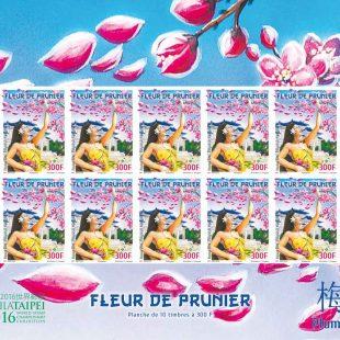 Émission du timbre « Fleur de prunier »