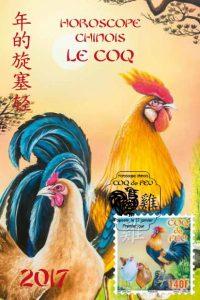 CM17 Coq