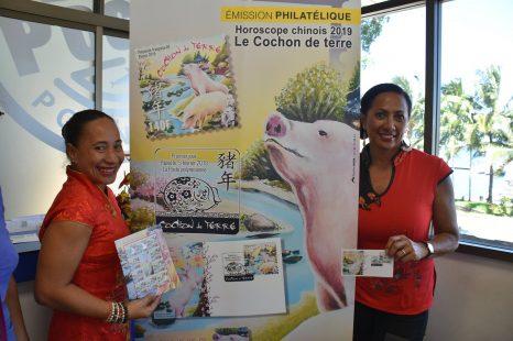 Le nouvel an chinois au bureau de Poste principal de Papeete